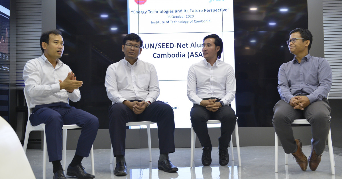 """Energy Technologies & Its Future Perspectives For Cambodia"" Talk Hosted at VP.Start In-Conjunction With AUN/SEED NET"
