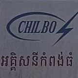Cam Chilbo Electric Power